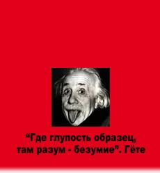 http://www.newtonsociety.ru